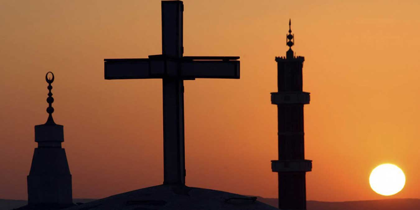 Hristiyanlık kilisesi
